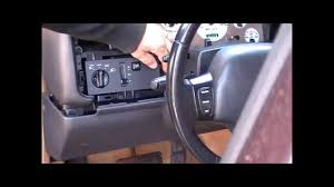 how to replace a 1996 jeep grand cherokee limited headlight switch