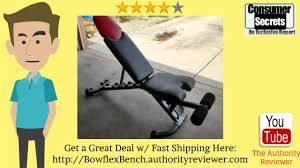 review u0026 sale bowflex 5 1 adjustable weight bench youtube