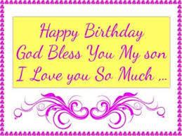 birthday card for a son u2013 gangcraft net