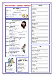 english teaching worksheets introductions