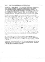 rationale essay sample essay examples creativity essay examples