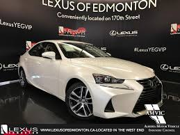 lexus 2017 new lexus sales in edmonton ab buy or lease a new lexus