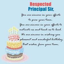 christmas concert program template top 65 birthday wishes and greetings for principal golfian