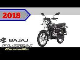 platina new model 2018 new bajaj platina comfertec bs4 2018 bajaj platina comfortec