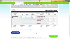 how do i generate a pay stub when i u0027m paid in tips youtube