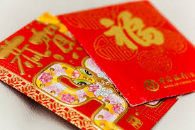 new year pocket the year of the rooster new year