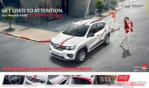 kwid renault renault kwid live for more edition launched price inr 2 78 lakh
