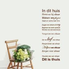 aliexpress com buy dutch version