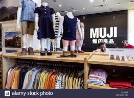 Muji Store Nyc Muji Store Shop Stock Photos U0026 Muji Store Shop Stock Images Alamy