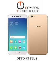 Oppo F3 Oppo F3 Plus Oppo Mobiles Comsol Technology Kolkata Id