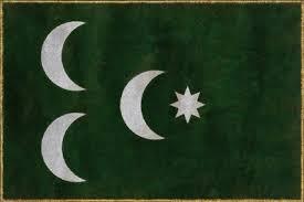 Flag Ottoman Gallery Empire Total War Heaven