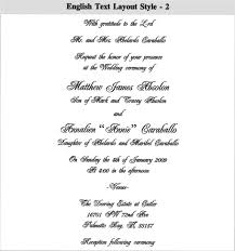 Wedding Card Matter Wedding Invitation Quotes In English Matik For