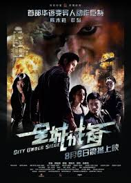 cinema siege the gentlemen s to midnite cinema city siege 2010 review