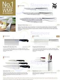 damasteel kitchen knives 3pc set chopping spitzenklasse plus