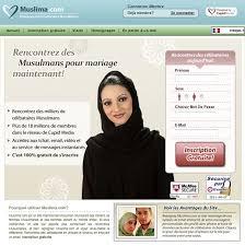 inchallah un mariage si dieu le veut site de rencontre musulman et tout pour toutes les rencontres