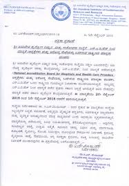 letter of application charity jayadeva institute of cardiovascular sciences and research bangalore kannada