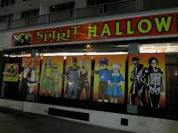 spirit halloween nyc the world u0027s best photos of 70s and ben flickr hive mind