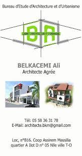 bureau architecte e bureau d etude d architecture home