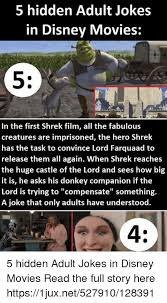 Memes For Adults - 5 hidden adult jokes in disney movies in the first shrek film all