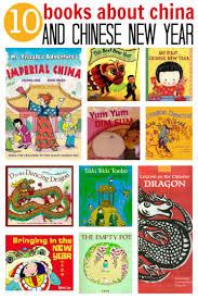 new year kids book books about china new year china books and therapy