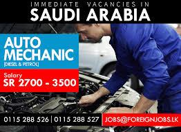 Upholstery Job Vacancies Recruitment Agencies In Sri Lanka Employment Agencies In Sri