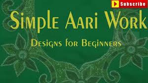 simple aari work designs images aari work designs for beginners