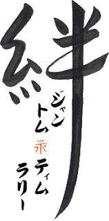 get the perfect japanese tattoo design takase studios
