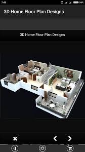 Floor Plan Layout App by Free Room Planner App Great Keyplan D Best Home Design Apps For