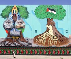 oakland palestine solidarity mural off the wall events at uptown oakland palestine solidarity mural 2014