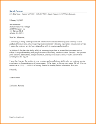post office customer service assistant cover letter forums