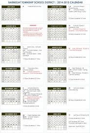 fwisd calendar 2015 2016 calendar printable template