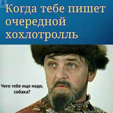 Ivan Meme - create meme ivan vasilyevich changes occupation what do you want