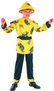 Oriental Halloween Costumes Moped Ronin Wide Weird Wrong