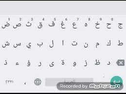 arabic keyboard for android how to add a new language keyboard on android lollipop or