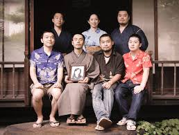 this controversial japanese family premieres at the