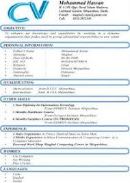 resume format exles custom made posting system decide to buy essay school sle