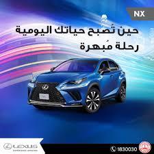 lexus rcf kuwait lexus kuwait lexuskw twitter