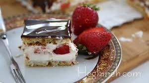 Estiatorio Volos Best Greek Seafood Restaurant In Toronto տորթ սկեսուր U2013 Chocolate Cake Recipe U2013 Skesur