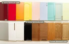 cuisine sur mesure tunisie bonnes affaires tunisie maison meubles décoration cuisine et