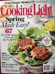 cuisine jama aine s kitchen studio empanadas in cooking light magazine