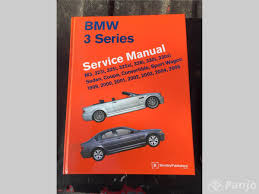 bmw e46 service manual no longer available