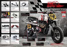 triumph motocross bike triumph motard