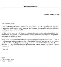 Formal Complaint Letter Against An Employee customer complaint response letter template