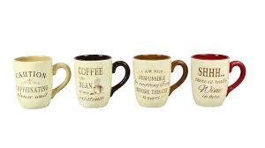 Best Coffee Mug Designs Cool Coffee Mug Set Reviews