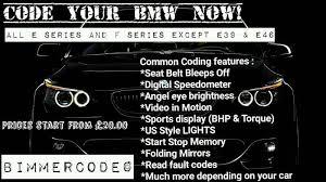 bmw e series coding bmw coding service e series and f series in whitechapel