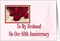 year specific wedding anniversary cards for husband from greeting
