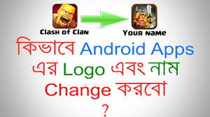 apk icon changer how to edit android apps using apk editor change icon name