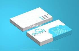 2 sided business cards template alexabusinesscardandform com