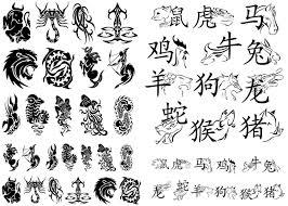 2017 chinese zodiac sign download tribal tattoo zodiac signs danielhuscroft com