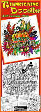 Thanksgiving Comprehension Passages The 9 Best Images About Tpt Thanksgiving Resouces On Pinterest